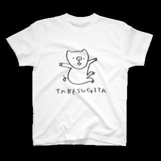 はだかんぼうのコブタたちのTABESUGITA  Tシャツ