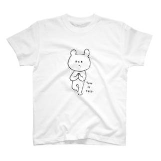 気楽にいこうや Tシャツ