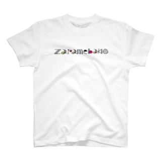 zaramebako Tシャツ