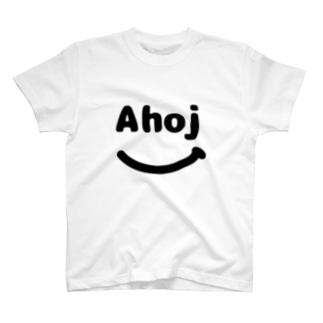 smile ahoj Tシャツ