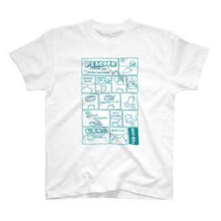 ぴーこっく漫画その1ブルー Tシャツ