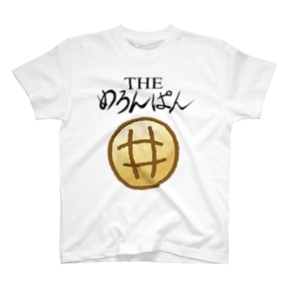 THEめろんぱん Tシャツ