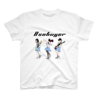 Asobuyer Tシャツ