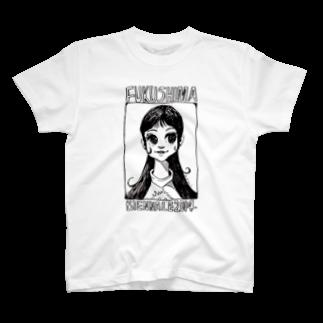 ヤノベケンジアーカイブ&コミュニティのヤノベケンジ《サン・シスター》(FUKUSHIMA  BIENNALE2014)Tシャツ