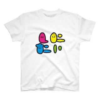 しにたい Tシャツ