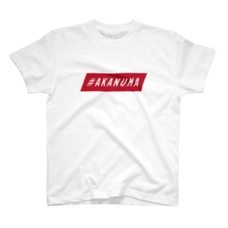 #AKANUMA 2(RED) Tシャツ