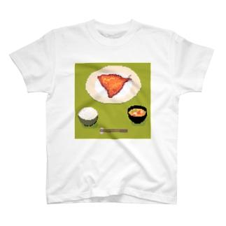 アジフライ定食 Tシャツ