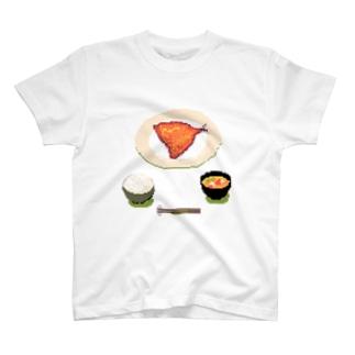 アジフライ定食(透過) Tシャツ