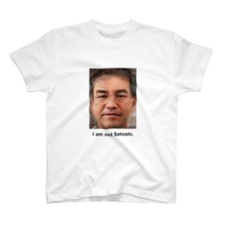 I am not Satoshi (Morph) Tシャツ