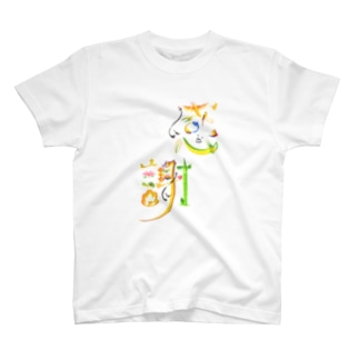 感謝 Tシャツ