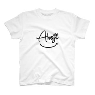 ahojsmile Tシャツ