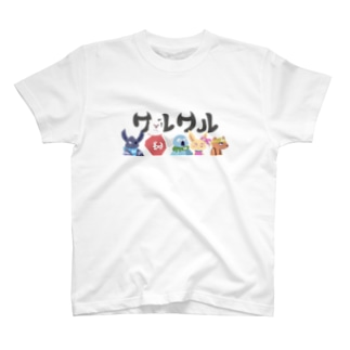 ワルワル Tシャツ