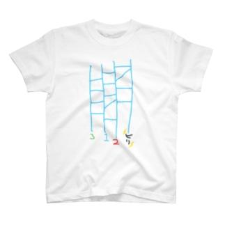 あみだくじ Tシャツ