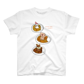 カレーライス chicken,beef,or pork? Tシャツ