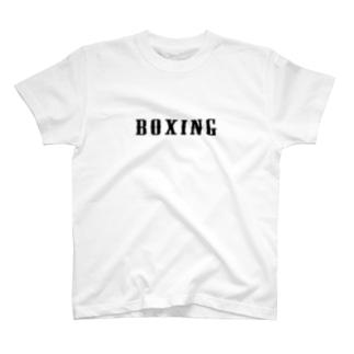 BOXINGシンプル1 Tシャツ