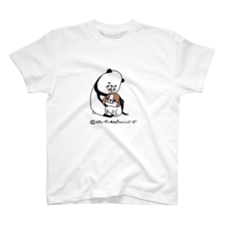 スティーヴン★スピルハンバーグの部屋のパンダと犬 Tシャツ