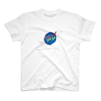 俺は子供の頃宇宙飛行士になりたかった Tシャツ