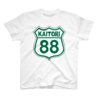 KAITORI 88 (G) Tシャツ