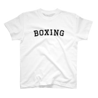 BOXINGシンプル2 Tシャツ