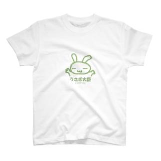うさぎ大臣 CLASSIC Tシャツ