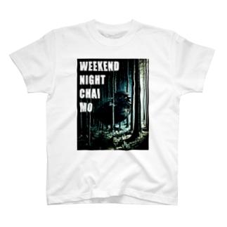 mochaiT2015 Tシャツ