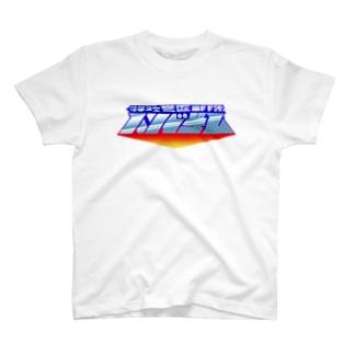 特攻意匠部隊ハンドサム Tシャツ