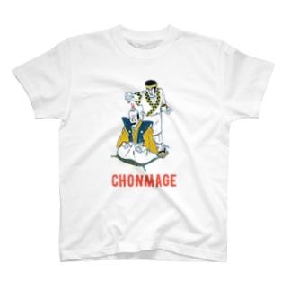 CHONMAGE Tシャツ