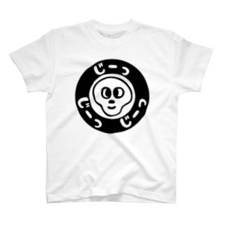 じーっ Tシャツ