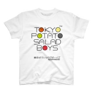 東京ポテトサラダボーイズ・マルチカラー公式 Tシャツ