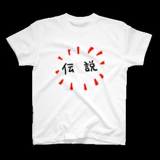 カニ巫女の伝説Tシャツ