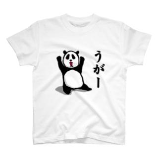 叫ぶパンダ Tシャツ