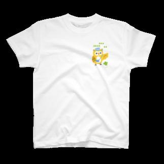 ほんわか通りのどうぶつたちのほんわか通りのふくろうさんTシャツ