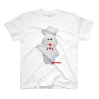 パン屋のプク職人🍞 Tシャツ