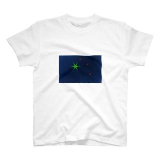 宇宙のお星さま Tシャツ