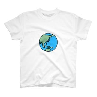 私たちの惑星 Tシャツ