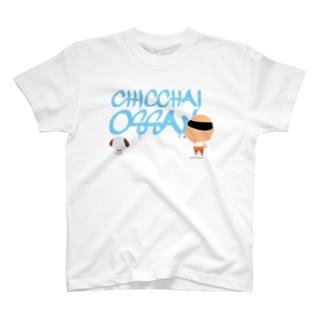 ちっちゃいおっさん(ラクガキ) Tシャツ