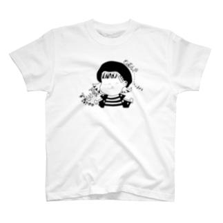 きゃちまいはー直筆イラスト Tシャツ