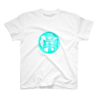 水輪 Tシャツ