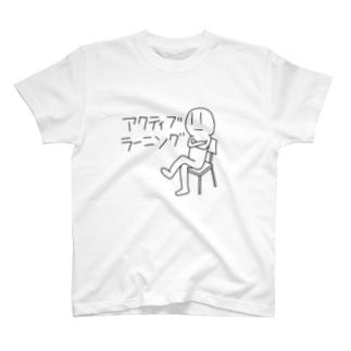 アクティブラーニング Tシャツ