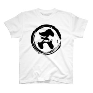 Bitzeny Tシャツ Tシャツ