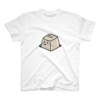 ハイプロ君 Tシャツ