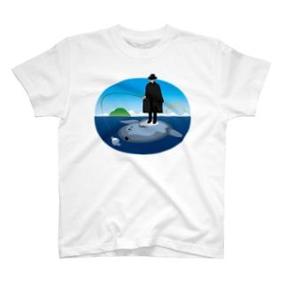 マンボウに乗った旅人 Tシャツ
