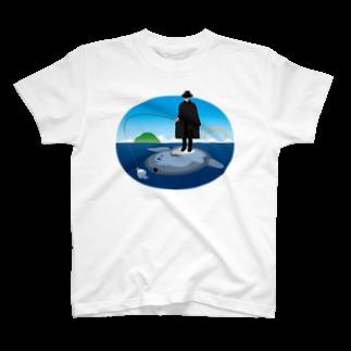 めぐみさらしのマンボウに乗った旅人 Tシャツ