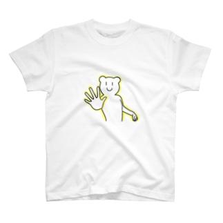 パワーがみなぎるくまさん Tシャツ