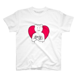 愛情溢れるくまさん Tシャツ