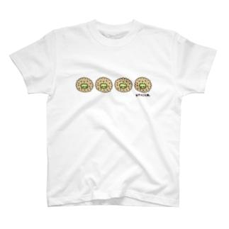 キウイがいっぱい Tシャツ