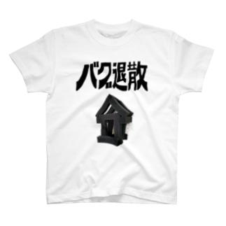 デバッグ神社 Tシャツ