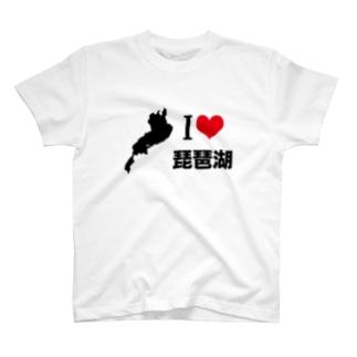 アイラブ琵琶湖 Tシャツ