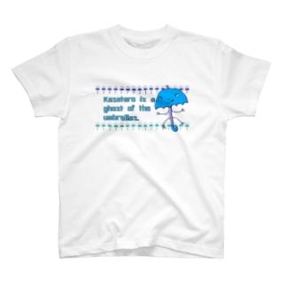 傘太郎 Tシャツ