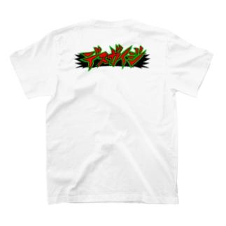 デスガイジ T-shirts